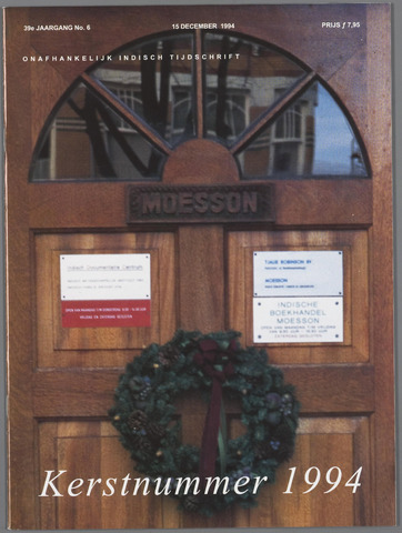 Moesson 1994-12-15