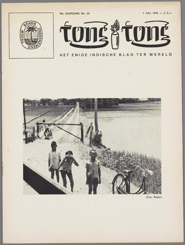 Tong Tong 1975-07-01