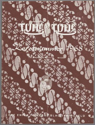 Tong Tong 1968-12-15