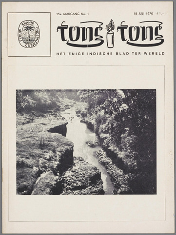 Tong Tong 1970-07-15