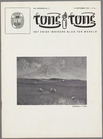Tong Tong 1975-09-15