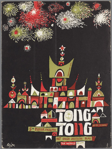 Tong Tong 1963-06-30