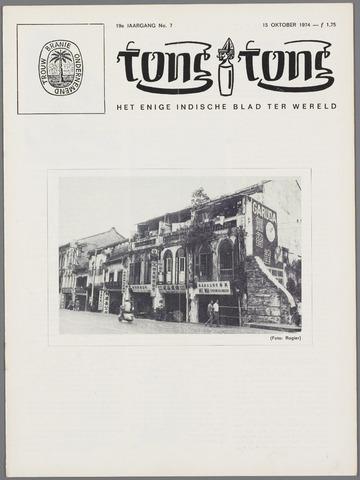 Tong Tong 1974-10-15