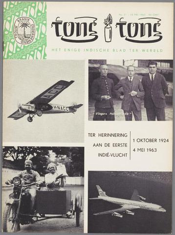 Tong Tong 1963-05-15