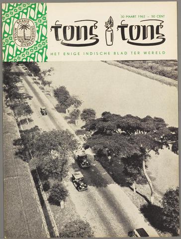 Tong Tong 1962-03-30