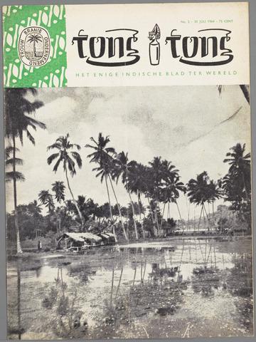 Tong Tong 1964-07-30