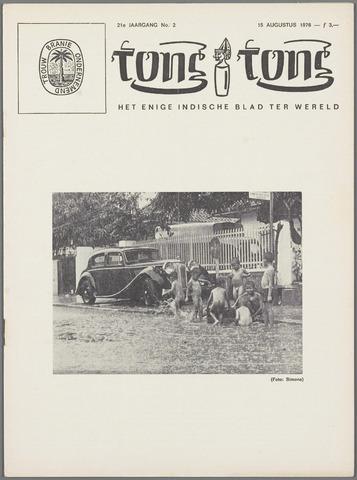 Tong Tong 1976-08-15