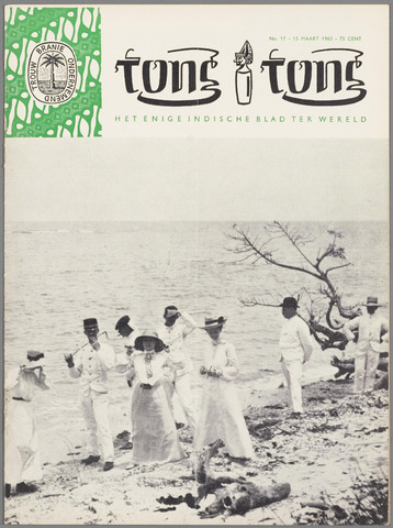 Tong Tong 1965-03-15