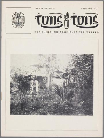 Tong Tong 1970-06-01