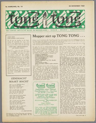 Tong Tong 1960-11-30