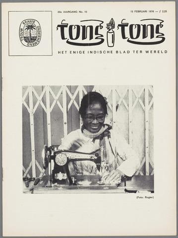 Tong Tong 1976-02-15