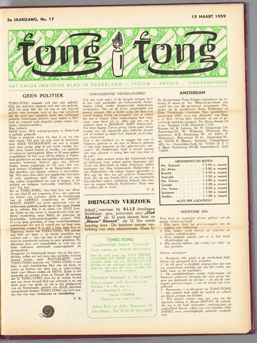 Tong Tong 1959-03-15