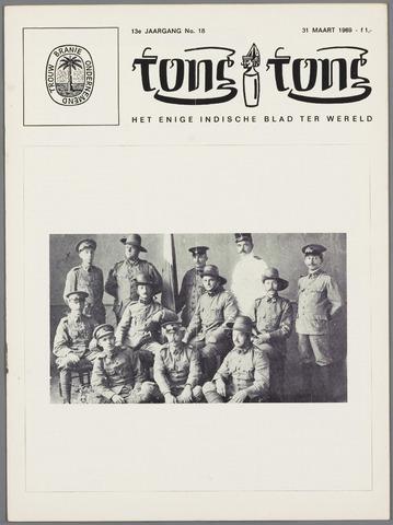 Tong Tong 1969-03-31