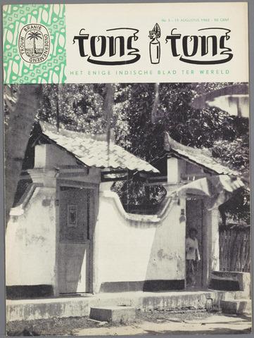 Tong Tong 1962-08-15