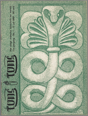 Tong Tong 1966-07-15