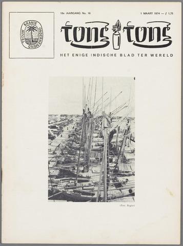 Tong Tong 1974-03-01