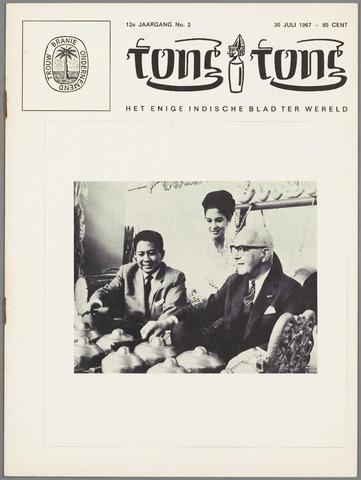 Tong Tong 1967-07-30