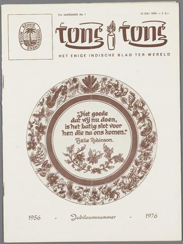 Tong Tong 1976-07-15