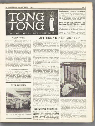 Tong Tong 1958-10-30