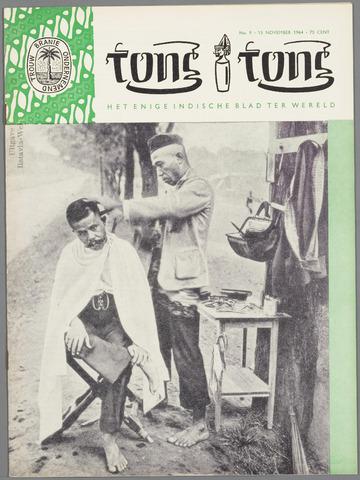 Tong Tong 1964-11-15