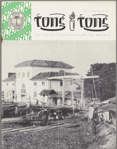 Tong Tong 1964-05-15