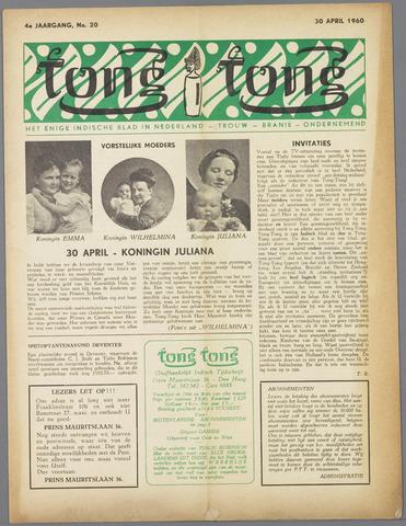 Tong Tong 1960-04-30