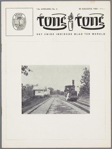 Tong Tong 1969-08-30