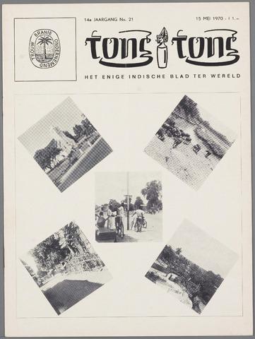 Tong Tong 1970-05-15