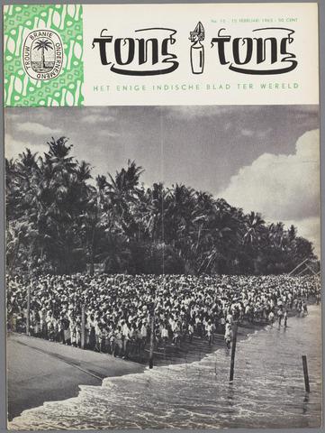 Tong Tong 1963-02-15