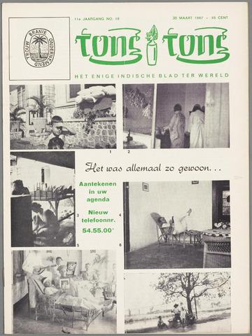 Tong Tong 1967-03-30