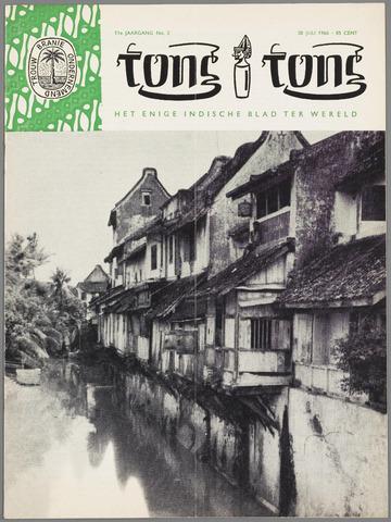 Tong Tong 1966-07-30