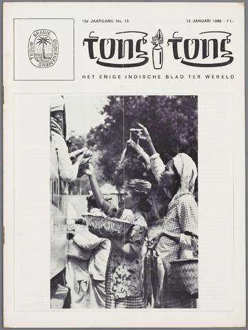 Tong Tong 1969