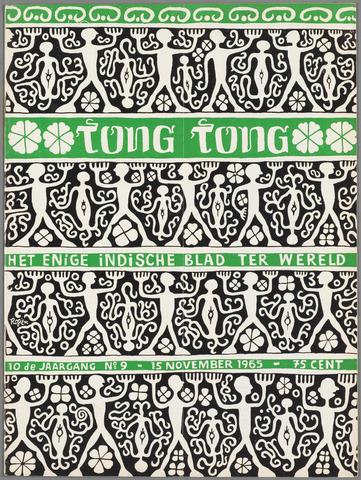 Tong Tong 1965-11-15