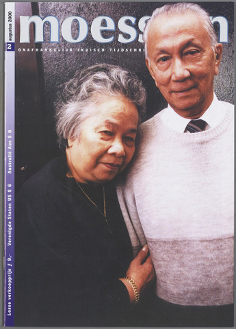 Moesson 2000-08-01