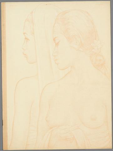 Tong Tong 1963-09-30