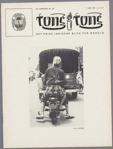 Tong Tong 1975-06-01