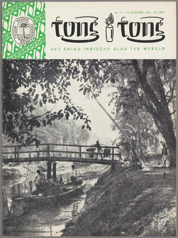 Tong Tong 1962-12-15