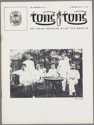 Tong Tong 1975