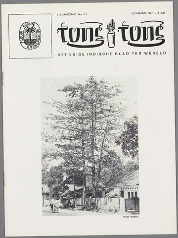 Tong Tong 1977