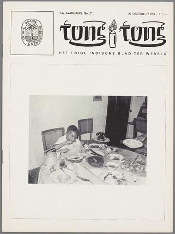 Tong Tong 1969-10-15