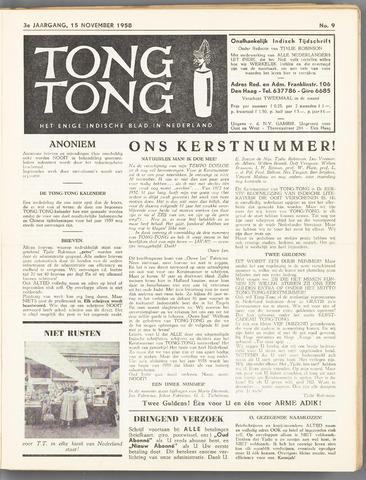 Tong Tong 1958-11-15