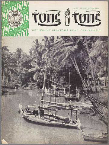 Tong Tong 1963-06-15