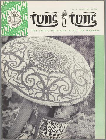 Tong Tong 1963-12-15