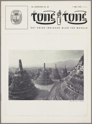 Tong Tong 1970-05-01