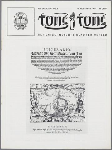 Tong Tong 1967-11-15