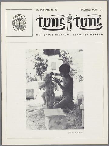 Tong Tong 1970-12-01