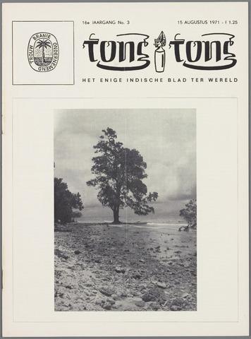 Tong Tong 1971-08-15