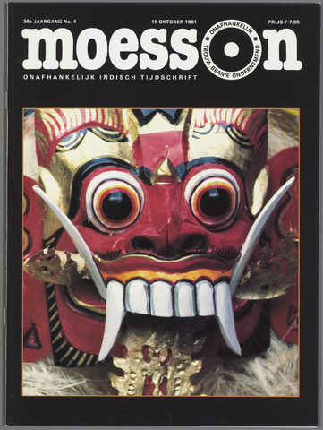 Moesson 1991-10-15