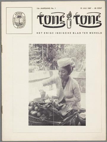 Tong Tong 1967-07-15