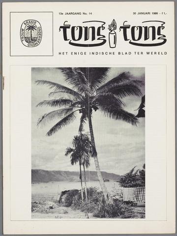 Tong Tong 1969-01-30